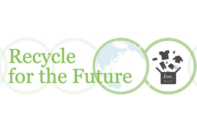 『日本環境設計株式会社』様よりご支援