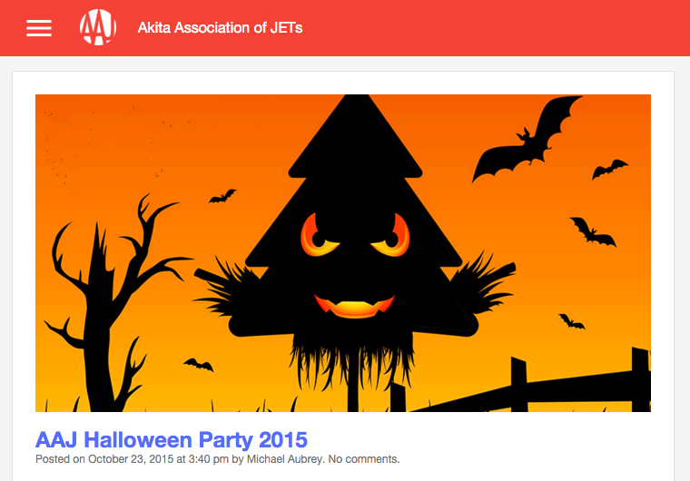 「Akita Association of JETS (AAJ)」よりご支援
