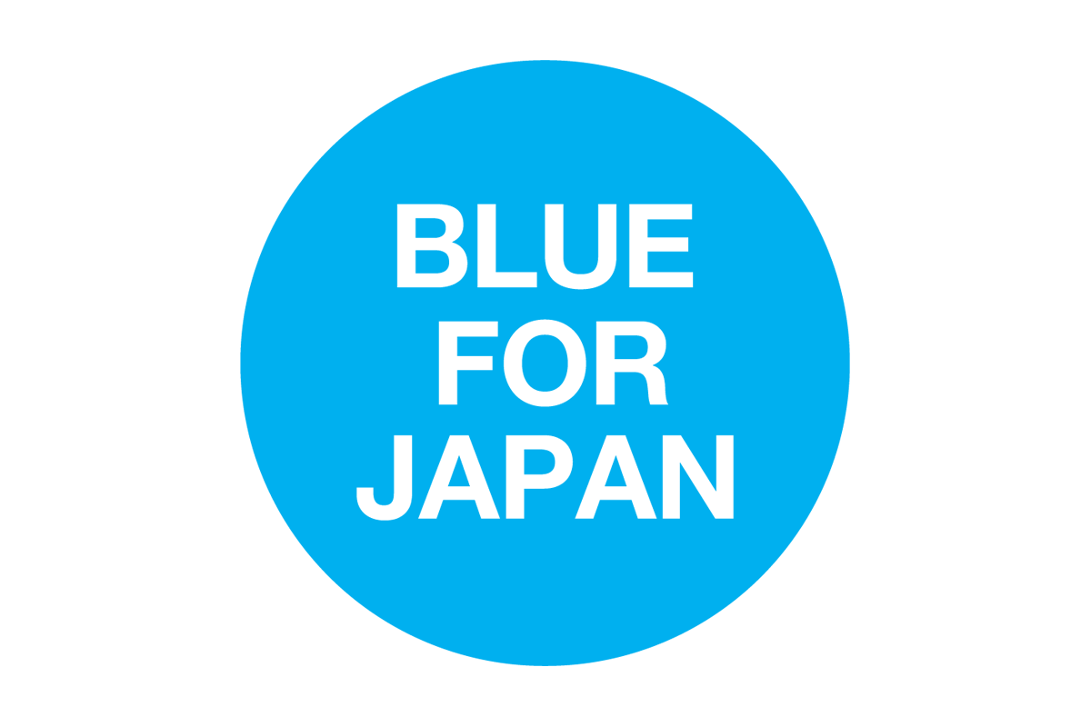 「BLUE FOR JAPAN」に名称を変更いたしました