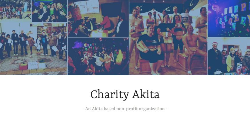 Charity Akita様よりご支援